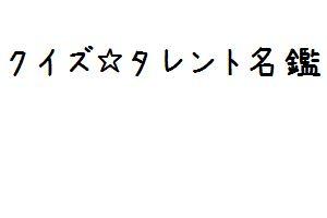 面白動画で今日もハッピー!!!